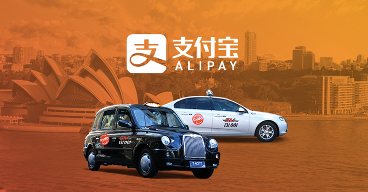 Alipay GM cabs partnership serve users chinese tourists